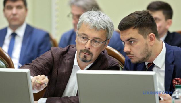 Photo of Ткаченко призывает соотечественников путешествовать Украиной