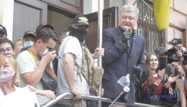 Photo of Суд отложил избрание меры пресечения Порошенко на 1 июля