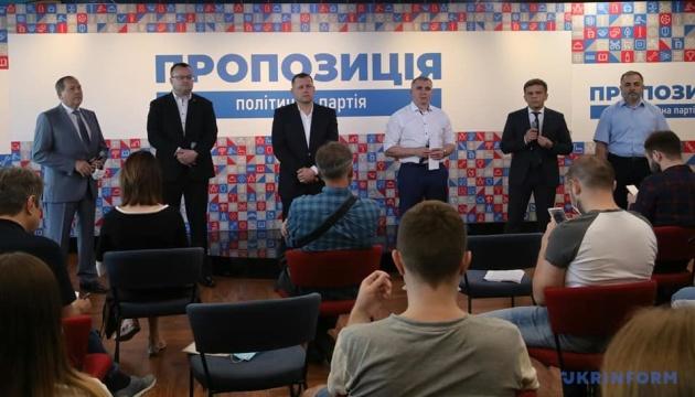 Photo of Шесть мэров презентовали новую политическую партию