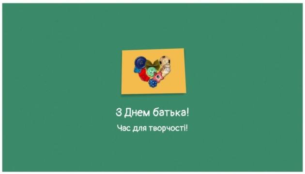 Photo of Google поздравляет родителей дудлом-аппликацией