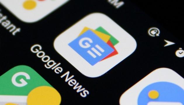 Photo of Google будет платить СМИ за качественные новости