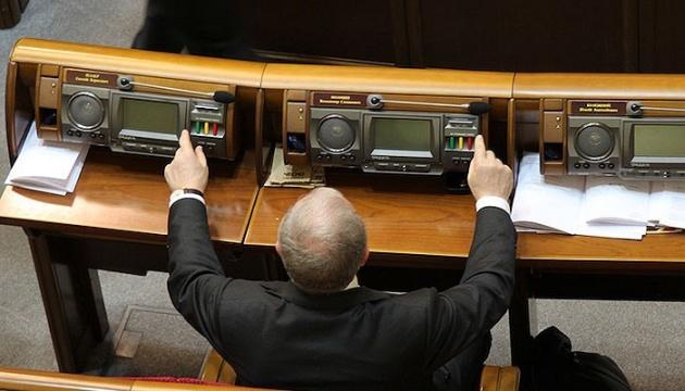 Photo of Стефанчук рассказал о первое дело против нардепа-кнопкодава