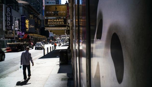 Photo of Бродвейские театры не откроются до конца года