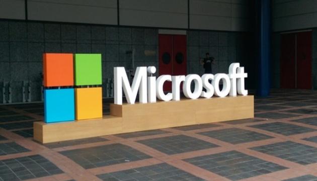 Photo of Microsoft построит в Австрии дата-центр за € 1000000000