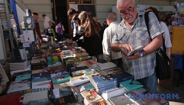 Photo of BookForum во Львове в этом году пройдет онлайн