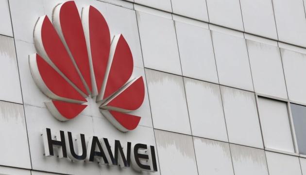 Photo of Huawei представила беспроводные наушники