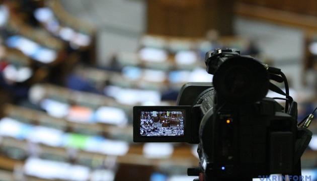 Photo of #єдинаДержавна: часть «слуг» заявляет, что законопроект Бужанского раскалывает общество