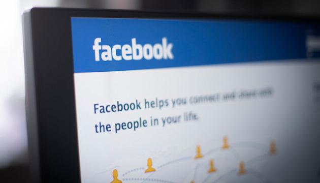 Photo of Facebook выделяет почти $400 тысяч на борьбу с ненавистью в интернете