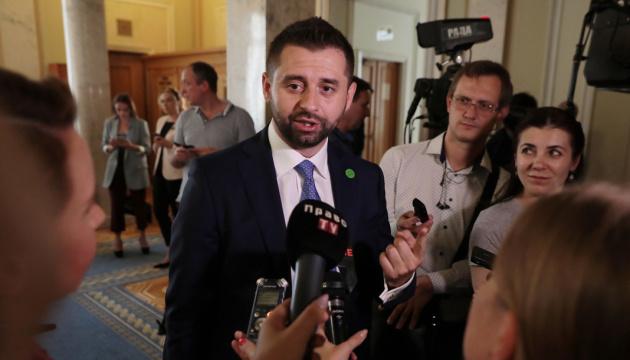 Photo of Арахамия: Проект закона о реформе СБУ Рада вынесет на голосование в сентябре