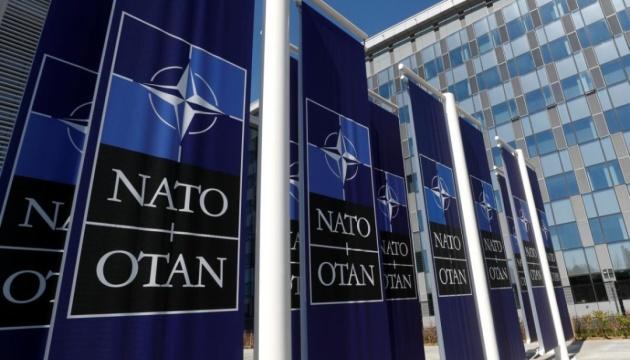 Photo of В Конгрессе США призвали обеспечить Украине четкий путь к членству в НАТО