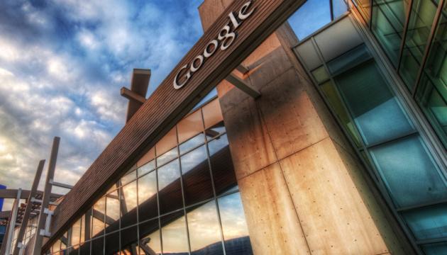 Photo of Google вернет работников в офисы не раньше июля-2021 – СМИ