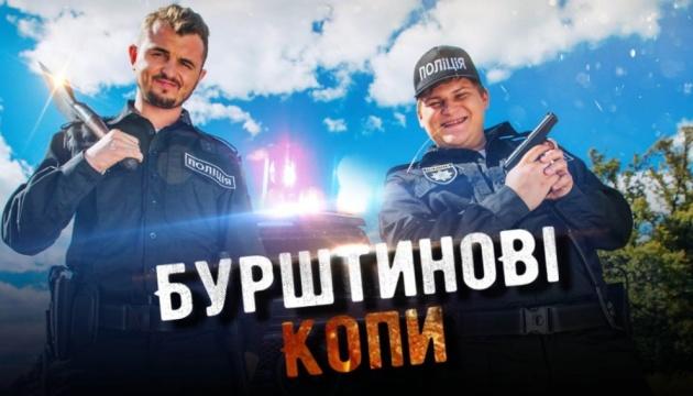 Photo of В Киеве стартовали съемки комедии Алины Бухтияровой «Янтарные копи»