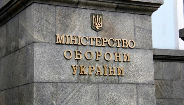 Photo of Программа расширенных возможностей НАТО: в Минобороны назвали «плюсы» для Украины