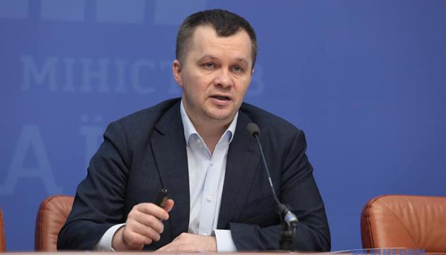 Photo of Милованов объяснил, почему не сможет сейчас возглавить Нацбанк