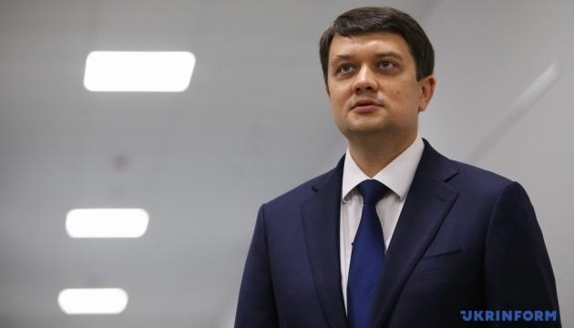 Photo of Разумков посетит Луганскую, Донецкую и Харьковскую области