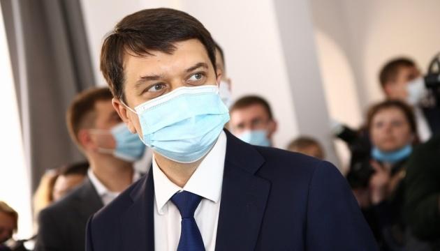 Photo of Разумков созывает во вторник две внеочередные Совета