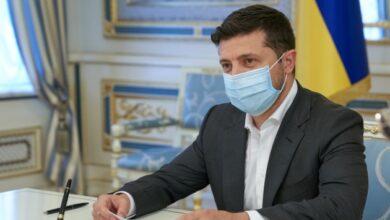 Photo of Зеленский провел консультации с руководством Нацбанка