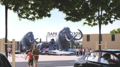 Photo of «Парк кайнозоя» у Франковская покажет жизнь 66 миллионов лет назад