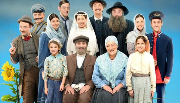 Photo of Трагикомедия «Мир вашему дому!» одержала победу на кинофестивале в США