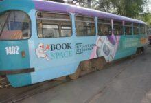 Photo of Фестиваль Book Space в Днепре впервые проходит онлайн