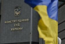 Photo of Назка закрыло доступ к реестру е-деклараций