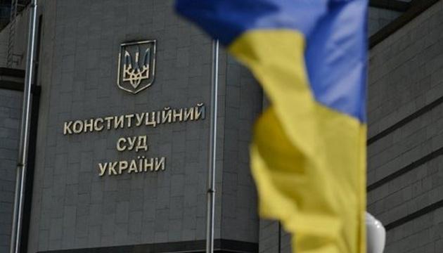 Photo of КСУ признал неконституционными отдельные положения закона о НАБУ — источник
