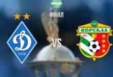 Photo of «Динамо» и «Ворскла» сегодня сыграют в финале Кубка Украины по футболу