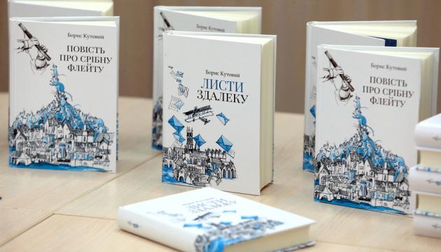 Photo of «Письма издалека»: ветеран издал книгу, чтобы собрать средства на лечение детей Донбасса