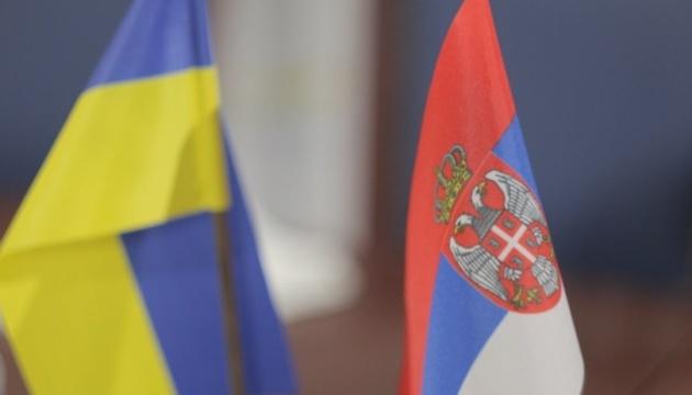 Photo of Украина не вмешивается во внутренние дела Сербии — посольство