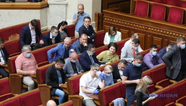 Photo of Рада рассмотрит постановление о новое районирование и «языковой» законопроект Бужанского