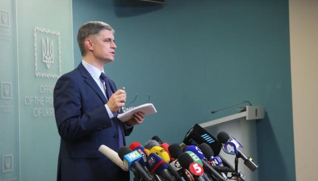 Photo of Зеленский назначил Пристайко послом в Британии