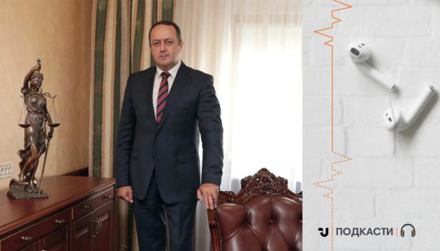 Photo of Говорим с Андреем Овсиенко, председателем Высшего совета правосудия