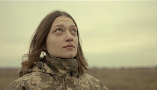 Photo of Чехия профинансировала украинскую кинодраму о войне на Донбассе