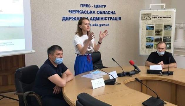 Photo of На Черкасщине создадут 3D-модель ландшафта Трахтемирівського полуострова