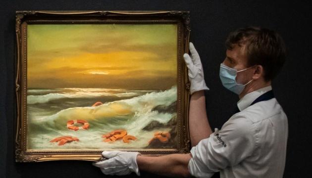 Photo of Бэнкси пожертвовал три картины для благотворительного аукциона