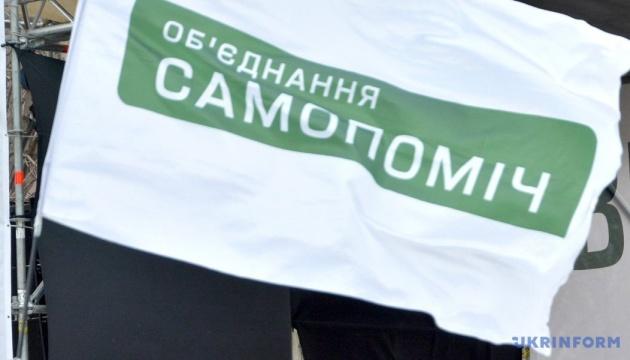 Photo of «Самопомощь» объявила об участии в местных выборах