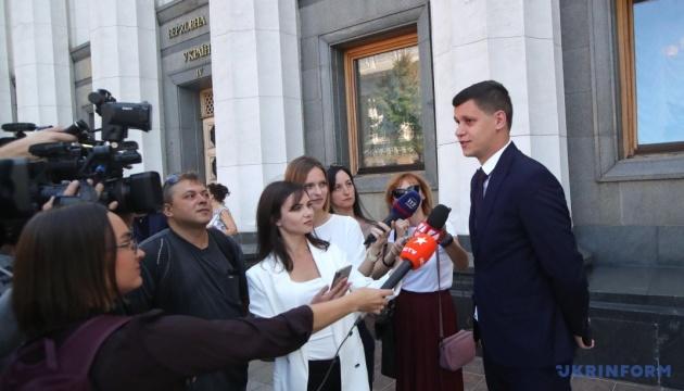 Photo of В Верховной Раде — новый коронавирус случай