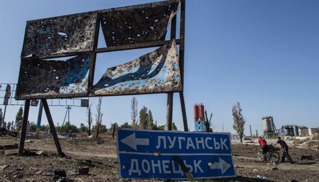 Photo of Мир должен надавить на Путина и заставить оккупантов на Донбассе соблюдать перемирие — эксперт