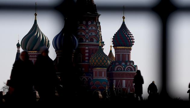 """Photo of В 2008 году режим РФ получил возможность спрятать деньги на Западе и """"прокачать"""" армию — эксперт"""