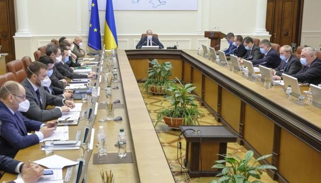 Photo of Правительство утвердило план приоритетных действий на этот год