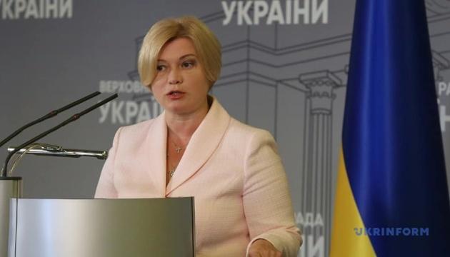 Photo of Геращенко заявляет, что для ТКГ надо искать новую площадку вместо минского
