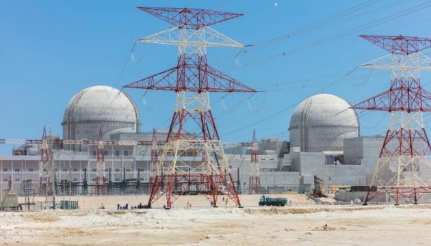 Photo of В ОАЭ запустили первую в арабском мире атомную электростанцию