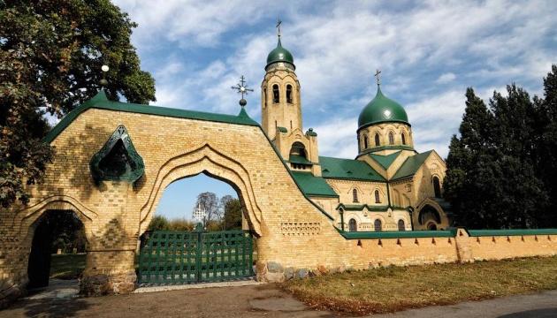 Photo of Киевщина: туристическая карта «Путешествуем Украиной»