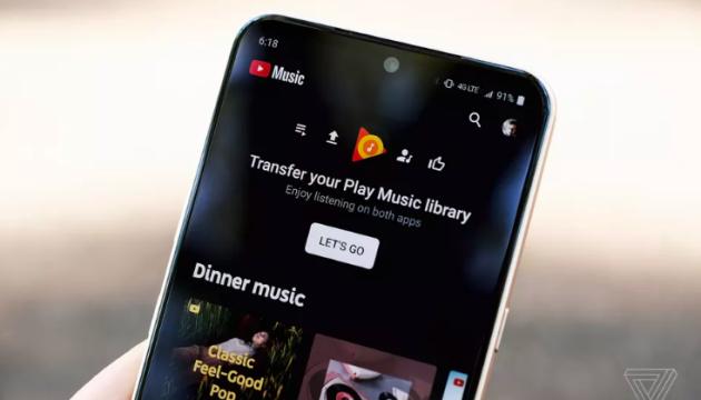 Photo of YouTube Music заменит Google Play Music до конца года