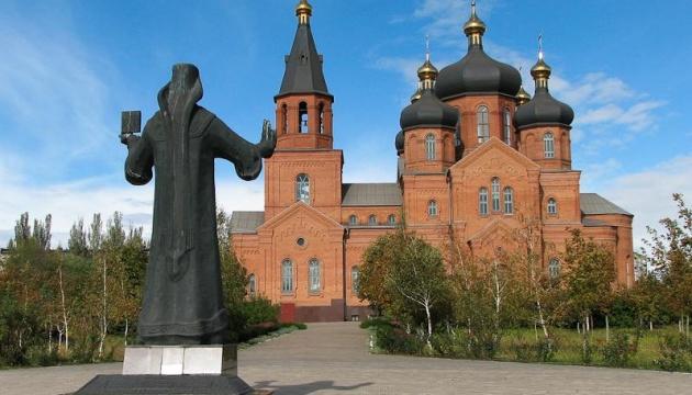 Photo of Луганщина и Донетчина: туристическая карта «Путешествуем Украиной»