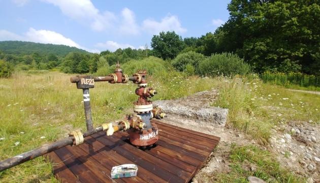Photo of На Прикарпатье туристы смогут пройтись по «Нефтяным путем»
