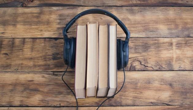 Photo of Просто слушай: 5 произведений украинских классиков