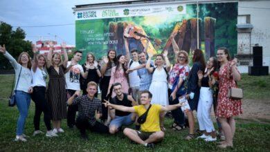 Photo of В Ужгороде появился первый мурал