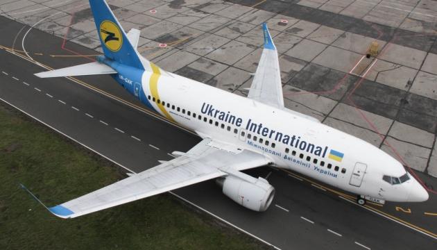 Photo of МАУ внесла в «черный список» пассажирку, которая вышла на крыло самолета