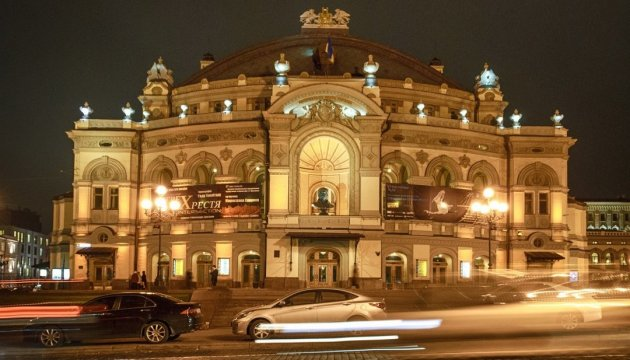 Photo of Национальная опера открывается 18 сентября после карантина